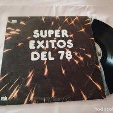 Discos de vinilo: SUPER EXITOS DEL 78 DISCO LP. Lote 270889303