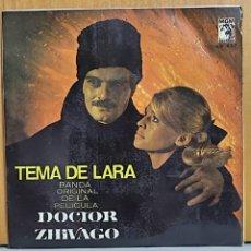 Discos de vinilo: TEMA DE LARA - BSO - DOCTOR ZHIVAGO - EP.. Lote 270897193