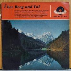 Discos de vinilo: ÜBER BERG UND TAL / VOLKSMUSIK - MARSCH - NDBLASMUSIK. Lote 270906258