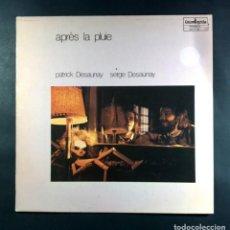 Discos de vinilo: PATRICK DESAUNAY / SERGE DESAUNAY - APRÈS LA PLUIE - LP 1982 - GUIMBARDA. Lote 270925123