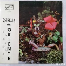 Discos de vinilo: ESTRELLA DE ORIENTE, ARRE, ARRE, BORRIQUITO Y CINCO CANCIONES MAS, AÑO 1961, ZAFIRO. Lote 270928738