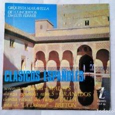 Discos de vinilo: CLASICOS ESPAÑOLES - SERENATA ESPAÑOLA Y TRES CANCIONES MAS, AÑO 1965, ZAFIRO. Lote 270933863