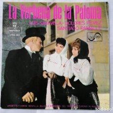 Discos de vinilo: LA VERBENA DE LA PALOMA - CANCION DE JULIAN Y ESCENA Y TRES CANCIONES MAS, AÑO 1963, ZAFIRO. Lote 270934683