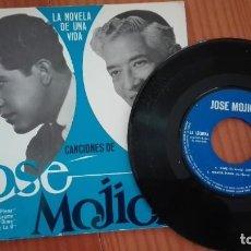 Discos de vinilo: JOSÉ MOJICA SINGLE LA NOVELA DE UNA VIDA GRATIA PLENA + 3. Lote 270940778