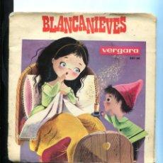 Discos de vinilo: BLANCANIEVES. VERGARA. CUENTO INFANTIL SP. Lote 271038478