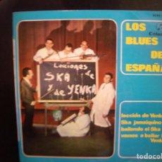 Discos de vinilo: LOS BLUES DE ESPAÑA- SKA JAMAIQUINO. EP.. Lote 271126598