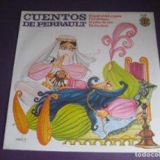 Discos de vinilo: CUENTOS DE PERRAULT - LP DOBLON 1979 - PIEL DE ASNO - BARBA AZUL - PATO DE ORO - RIQUET EL DEL COPET. Lote 271144123
