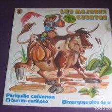 Discos de vinilo: LOS MEJORES CUENTOS VOL 9 - LP DOBLON 1981 - EL BURRITO CARIÑOSO- PERIQUILLO CAÑAMON -ETC. Lote 271144873