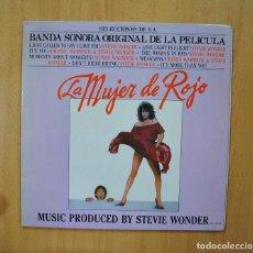 Discos de vinilo: STEVIE WONDER - LA MUJER DE ROJO (BSO) - GATEFOLD LP. Lote 271148203