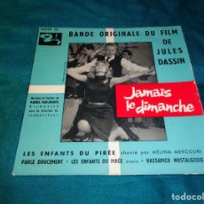 Discos de vinilo: JAMAIS LE DIMANCHE. BSO. EP. BARCLAY, 1960. EDC. FRANCIA. Lote 271357608