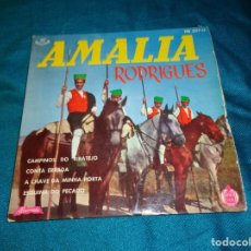 Discos de vinilo: AMALIA RODRIGUES. CAMPINOS DO RIBATEJO + 3. EP. ALVORADA HISPAVOX, 1961. Lote 271361773