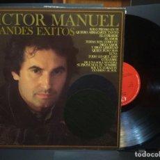 Discos de vinilo: VICTOR MANUEL GRANDES EXITOS(LP SPAIN CBS 1982) PEPETO. Lote 271378038