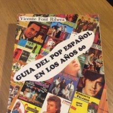Discos de vinilo: GUIA DEL POP ESPAÑOL EN LOS AÑOS 60 VICENTE FONT 2 EDICION *****ENVIO GRATIS PEDIDOS +30€. Lote 271394293