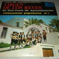 Discos de vinilo: CORO DE CAMPANILLEROS VIRGEN DE LOS REYES DE SAN JUAN DE AZNALFARACHE-ORIGINAL AÑO 1965. Lote 271400113