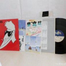 Discos de vinilo: PUSKARRA- A-SAN SEBASTIA-LA LLAVE-BMADE IN JAPAN--NUEVA YORK- 1981- MADRID-SHANTI RECORDS-. Lote 271533248