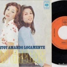 Discos de vinilo: LAS GRECAS - TE ESTOY AMANDO LOCAMENTE - SINGLE DE VINILO. Lote 271576583
