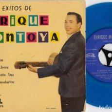 Discos de vinilo: ENRIQUE MONTOYA - MIO MIO - EP DE VINILO - VINILO AZUL. Lote 271578453