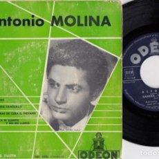 Dischi in vinile: ANTONIO MOLIN A - VEINTICUATRO CASCABELES - EP DE VINILO EDITADO EN FRANCIA. Lote 271579178