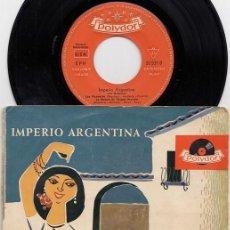 Discos de vinilo: IMPERIO ARGENTINA - ANTONIO VARGAS HEREDIA - EP DE VINILO EDITADO EN ALEMANIA. Lote 271579823