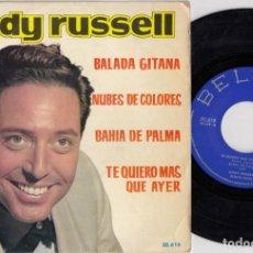 Discos de vinilo: ANDY RUSSELL - BALADA GITANA - EP DE VINILO EDITADO EN ESPAÑA. Lote 271580668