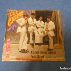 Discos de vinilo: SINGLE LOS GRITOS CUIDADO CON LAS SEÑORAS BUEN ESTADO. Lote 271696498