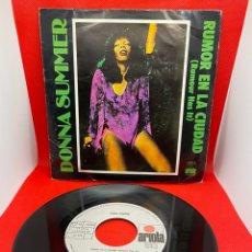 Discos de vinilo: DONNA SUMMER - RUMOR EN LA CIUDAD - SINGLE ESPAÑOL 1978. Lote 271700708