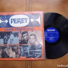 Discos de vinilo: LP DE MUSICA. Lote 271823468