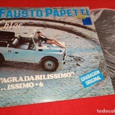 Disques de vinyle: FAUSTO PAPETTI CLOE AGRADABILISSIMO...ISSIMO 6 LP 1979 DURIUM ESPAÑA SPAIN SEXY NUDE COVER. Lote 271824383