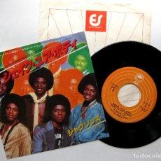 Discos de vinilo: THE JACKSONS (MICHAEL JACKSON) - SHAKE YOUR BODY (DOWN TO THE GROUND) - SINGLE EPIC 1978 JAPAN BPY. Lote 271870198