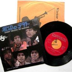 Discos de vinilo: THE JACKSON 5 (MICHAEL JACKSON) - LOOKIN' THROUGH THE WINDOWS - SINGLE MOTOWN 1972 JAPAN BPY. Lote 271871213
