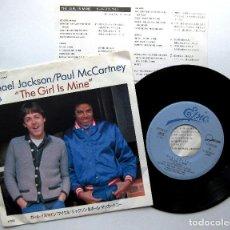 Discos de vinilo: MICHAEL JACKSON & PAUL MCCARTNEY - THE GIRL IS MINE - SINGLE EPIC 1982 JAPAN (EDICIÓN JAPONESA) BPY. Lote 271872268