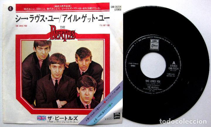 THE BEATLES - SHE LOVES YOU - SINGLE EMI ODEON 1977 JAPAN (EDICIÓN JAPONESA) BPY (Música - Discos - Singles Vinilo - Pop - Rock Internacional de los 50 y 60)