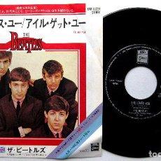 Discos de vinilo: THE BEATLES - SHE LOVES YOU - SINGLE EMI ODEON 1977 JAPAN (EDICIÓN JAPONESA) BPY. Lote 271877968