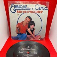 Discos de vinilo: ENRIQUE Y ANA : BAILA CON EL HULA HOOP - DISCO FLEXIBLE (HISPAVOX, 1979). Lote 272011773