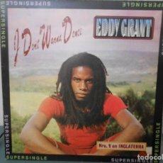 Discos de vinilo: EDDY GRANT - I DON'T WANNA DANCE. Lote 272041893