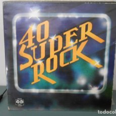 Disques de vinyle: 40 SUPER ROCK. 2 LPS. Lote 272042308