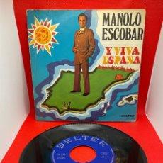 Discos de vinilo: SINGLE - MANOLO ESCOBAR - Y VIVA ESPAÑA - PREGÚNTALE A MI GUITARRA - BELTER - AÑO 1973. Lote 272151838