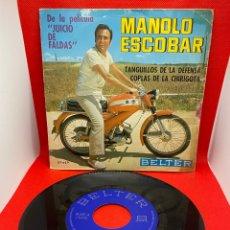 Discos de vinilo: JUICIO DE FALDAS (SN) MANOLO ESCOBAR – TANGUILLOS DE LA DEFENSA AÑO 1969 SINGLE. Lote 272248643