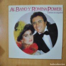 Disques de vinyle: AL BANO Y ROMINA POWER - CANTAN EN ESPAÑOL - LP. Lote 272253993