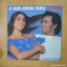 Disques de vinyle: AL BANO Y ROMINA POWER - FELICIDAD - LP. Lote 272254873