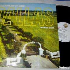 Disques de vinyle: DALLAS THE MUSIC STORY DAS ALBUM ZUR TV-SERIE VINYL LP. Lote 272283198