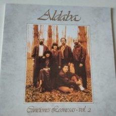 Discos de vinilo: ALDABA, CANCIONES LEONESAS VOL 2 1989. Lote 272362778