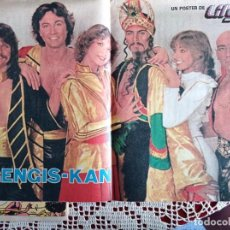 Discos de vinilo: POSTER GENGIS KAN EUROVISION *MOSKAU* - DSCHINGUIS KHAN -1979. Lote 273147698