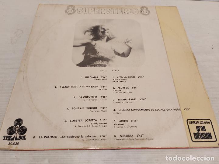 Discos de vinilo: LOS AQUARIUS / FIESTA Y BAILE / LP - TREBOL-SUPER ESTEREO-1970 / MBC. ***/*** - Foto 2 - 273340178