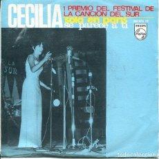 Discos de vinilo: CECILIA / SOLA EN PARIS (FESTIVAL DE LA CANCION DEL SUR) / SE PARECE A TI (SINGLE 1966). Lote 273416328