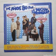 Disques de vinyle: DISCO LOS AÑOS 80. LA DÉCADA PRODIGIOSA. LP. Lote 273529038