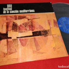 Disques de vinyle: VIII FESTIVAL CANCION MEDITERRANEA DUO DINAMICO+MADALENA IGLESIAS+BRUNO LOMAS+SABRINA+ LP 1966 PROMO. Lote 273909753