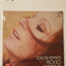 Discos de vinilo: ROCÍO JURADO - SOY DE ESPAÑA. VINILO + POSTER.. Lote 274172948