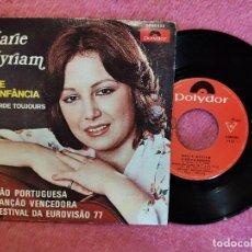 Discos de vinilo: SINGLE MARIE MYRIAM - A AVE E A INFÂNCIA - POLYDOR 2056 653 - PORTUGAL (VG++/NM) EUROVISION 77. Lote 274206933
