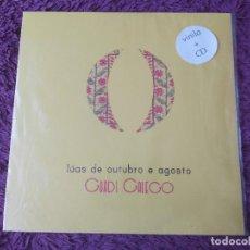 Discos de vinilo: GUADI GALEGO – LUAS DE OUTUBRO E AGOSTO ,VINYL LP + CD , FIRMADO POR EL ARTISTA. Lote 274233233